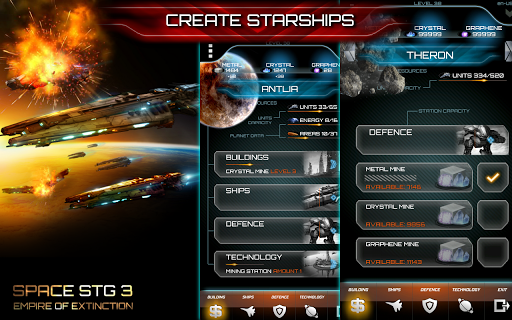 Space STG 3 - Galactic Strategy  screenshots 8