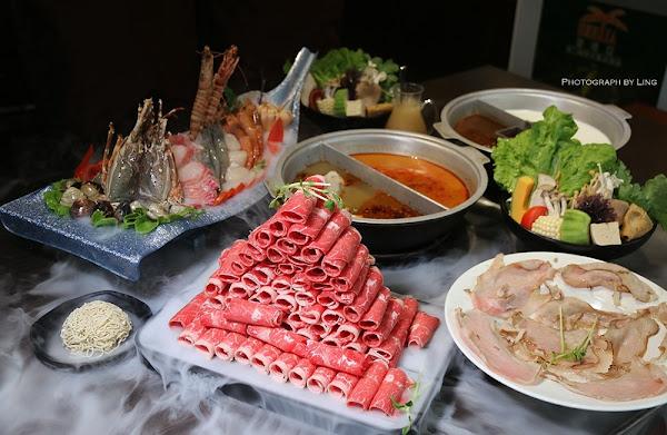 肉老大頂級肉品涮涮鍋-無敵小龍宮宴海陸套餐-冠軍主廚坐鎮,超澎湃綜合海鮮船及無敵肉肉山