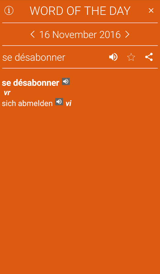 German<>French Mini Dictionary- screenshot