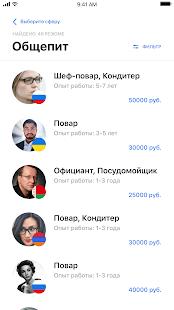 МосКадры - náhled