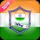 India VPN MASTER - Unblock Proxy Master icon