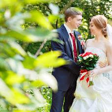 Wedding photographer Marina Shtin (mops). Photo of 11.08.2014