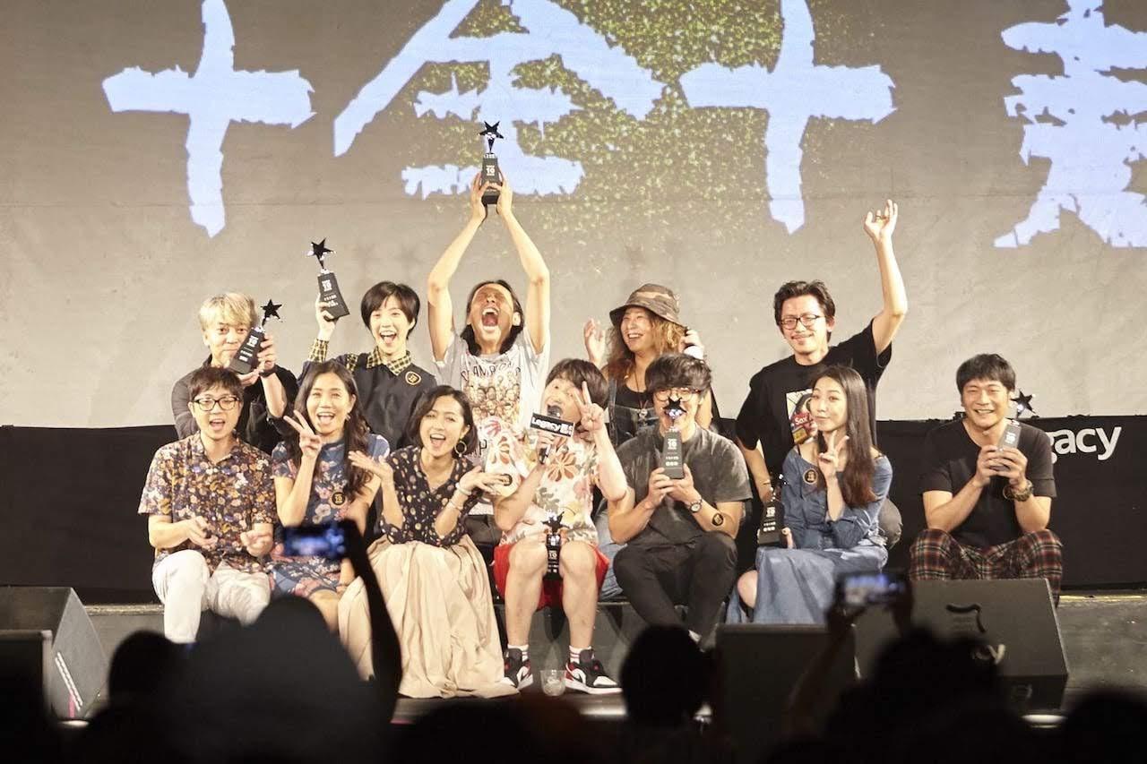 Legacy 十週年派對,頒發「十全十美獎」予蘇珮卿、黃玠、盧廣仲、旺福、LEO37 & SOSS、小球(莊鵑瑛)、1976等十組音樂人