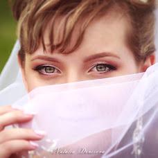 Wedding photographer Natalya Denisova (ND92). Photo of 13.07.2014