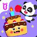 ベビーパンダのフードパーティードレスアップ - Androidアプリ