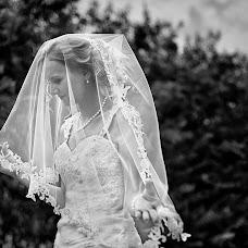 Wedding photographer Dory Chamoun (nfocusbydory). Photo of 08.09.2016