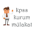 Kpss Kurum Mülakat icon