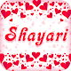 Download All Shayari And Status For PC Windows and Mac