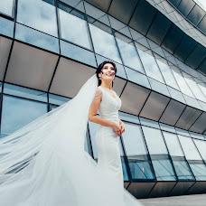 Wedding photographer Aleksandr Kalinichenko (alex1995). Photo of 08.08.2018