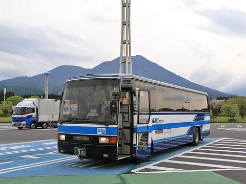 宮崎交通「はまゆう号」 ・921 霧島SAにて その1