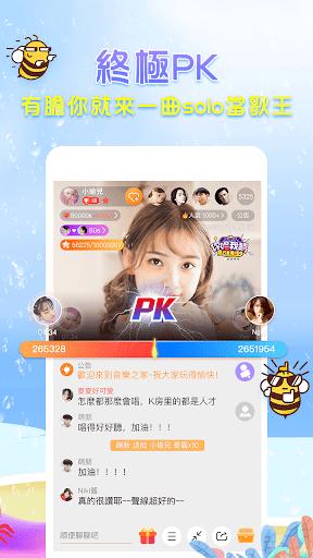 Screenshot for 歡歌-K歌達人在線視訊唱歌聽歌娛樂交友軟體 in Hong Kong Play Store