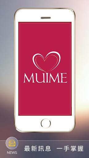 姆咪Muime
