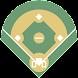 草野球人 - Androidアプリ