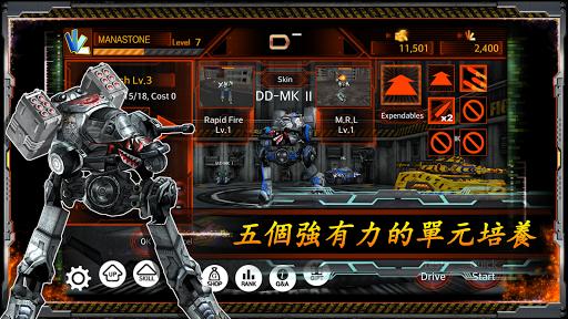 金屬戰鬥 Metal combat arena