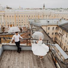 Wedding photographer Lyubov Lyupina (iamlyuba). Photo of 18.09.2018