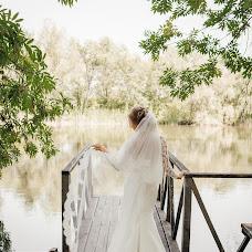 Wedding photographer Sergey Petrenko (Photographer-SP). Photo of 04.11.2018