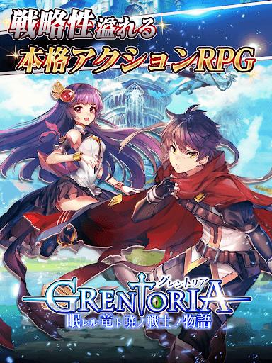Screenshot for グレントリア -眠レル竜ト暁ノ戦士ノ物語- in Hong Kong Play Store