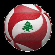 Lebanese Volleyball