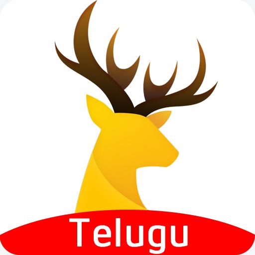 UC News Telugu - క్రికెట్, వీడియో, టాలీవుడ్