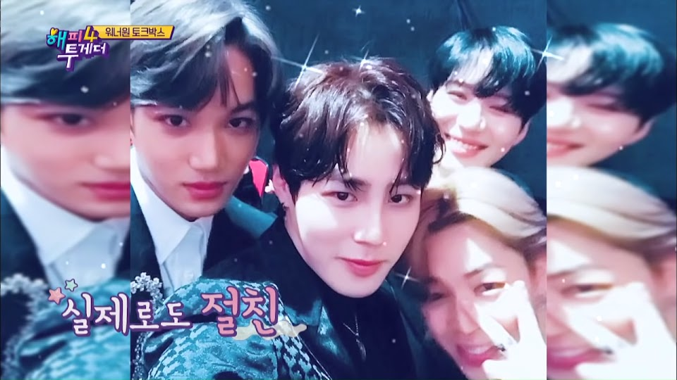 padding squad kai taemin ha sungwoon jimin
