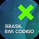 Brasil em Código Download for PC Windows 10/8/7