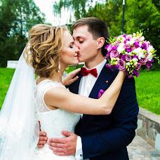 Wedding photographer Kristina Bush (KristinaBush). Photo of 23.10.2016
