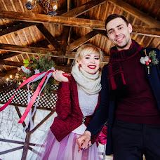 Wedding photographer Alina Sudakova (Alinoshka91). Photo of 20.06.2018