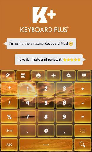 Landscape Keyboard