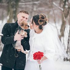 Wedding photographer Natalya Lapkovskaya (lapulya). Photo of 18.04.2018