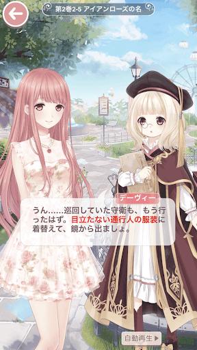 プリンセス級2-5