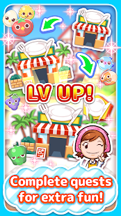 [Puzzle] Cooking Mama- screenshot thumbnail