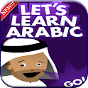 Learn Arabic Tutorial icon
