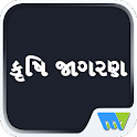 KRISHI JAGRAN - Gujarati icon