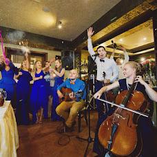 Wedding photographer Elena Zayceva (Zaychikovna). Photo of 10.05.2016