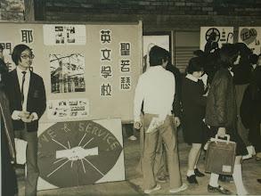 Photo: 參加在喇沙書院舉行的愛與服務展覽01