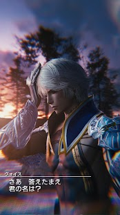 MOBIUS FINAL FANTASY- screenshot thumbnail
