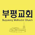 부평교회 icon