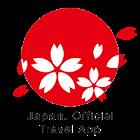 日本旅行官方应用 icon