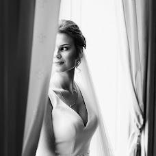 Hochzeitsfotograf Natalya Yasinevich (nata). Foto vom 02.08.2018