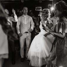 Wedding photographer Anna Berezina (annberezina). Photo of 28.08.2018