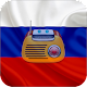 Radio Russia (Best Online Radio Stations) for PC-Windows 7,8,10 and Mac