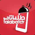 Talabatey Online Food Delivery download