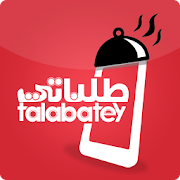 Talabatey Online Food Delivery