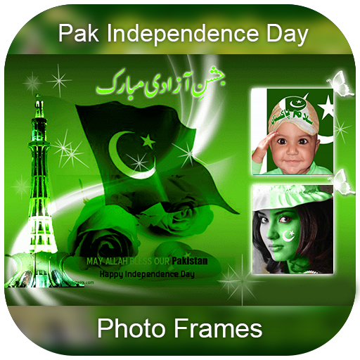 Pak Independence photo frames