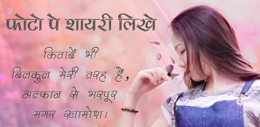 Ravi Name Shayari
