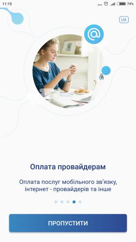 D:РR_commentsTAS2Uобзор начало работыScreenshot_4_online.kapowai.tas2u.png