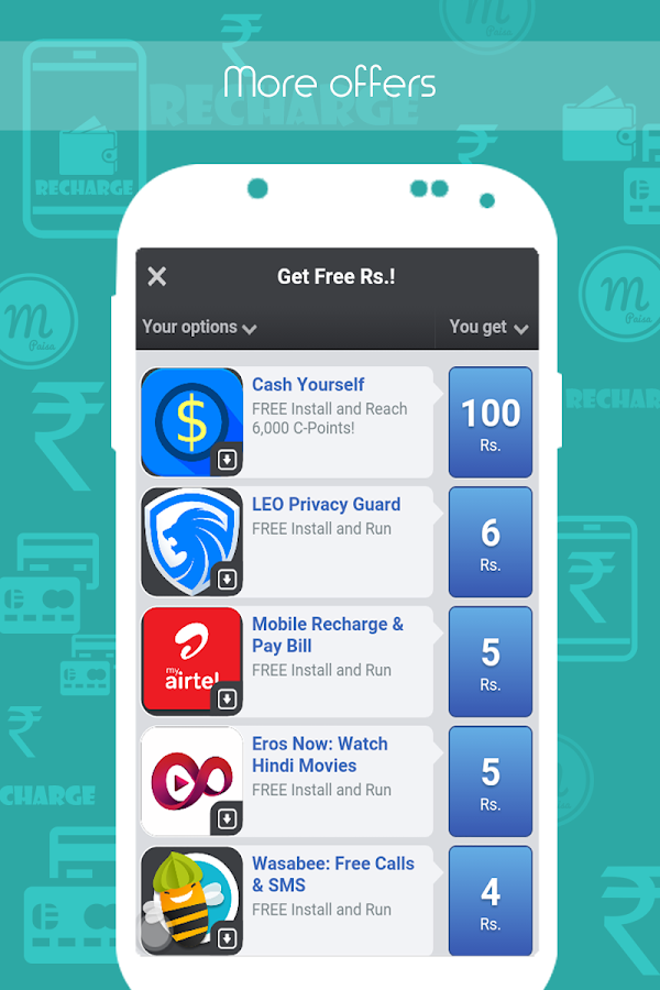 mPaisa: Get Free Recharge- screenshot