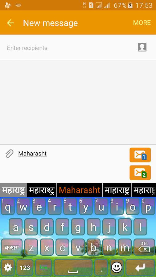 Screenshots of EazyType Marathi Keyboard for Android