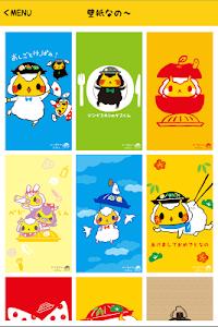 ジンギスカンのジンくん screenshot 7