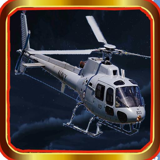 陸軍ガンシップヘリコプターエリート 動作 App LOGO-APP試玩